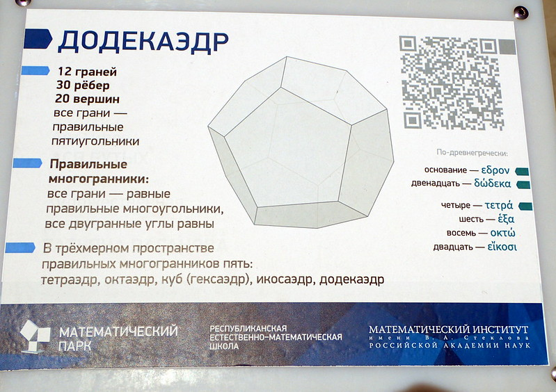 P4099951