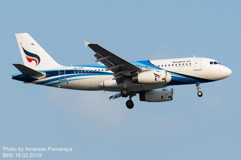 HS-PPU // Bangkok Airways Airbus A319-132