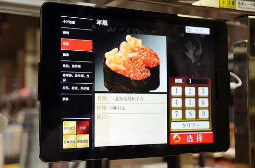 美國村迴轉壽司市場11.JPG | by 奇緣