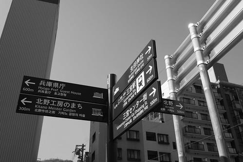 04-04-2019 Kobe (21)