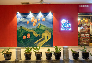 Great Wall of China painting at House of Pok at Jaya One | by huislaw