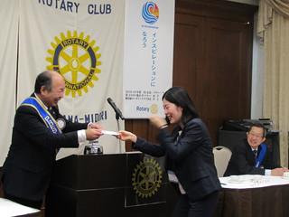 20190320_2367th_016   by Rotary Club of YOKOAHAMA-MIDORI