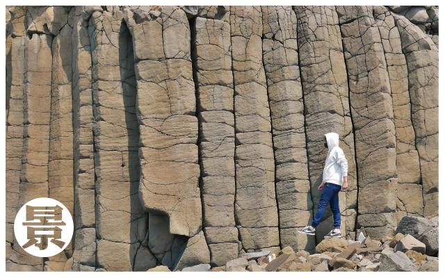 池西大-葉玄武岩-1