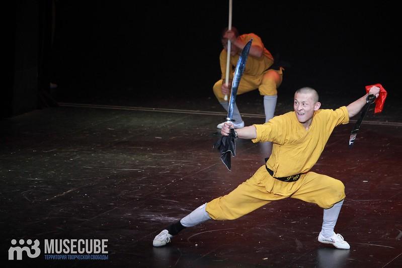 Shaolin'_089