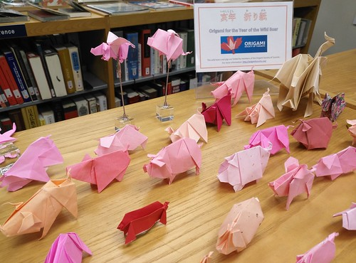 2019 Origami Pig full