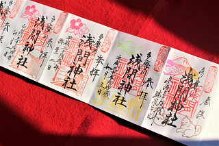 tamagawa-gosyuin017 | by jinja_gosyuin