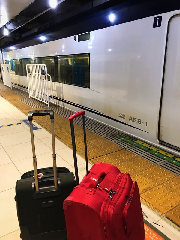 886-Japan-Tokyo