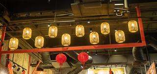 Lantern in House of Pok (小猪猪) | by huislaw
