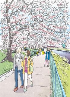 広報とよなか 2019年4月号(旧猪名川堤防緑道帯) | by Natsumi Tsuchida