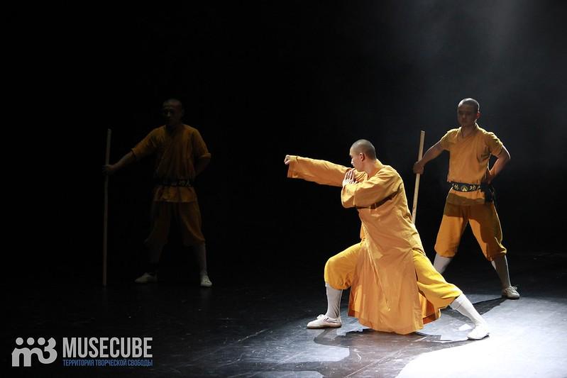 Shaolin'_074