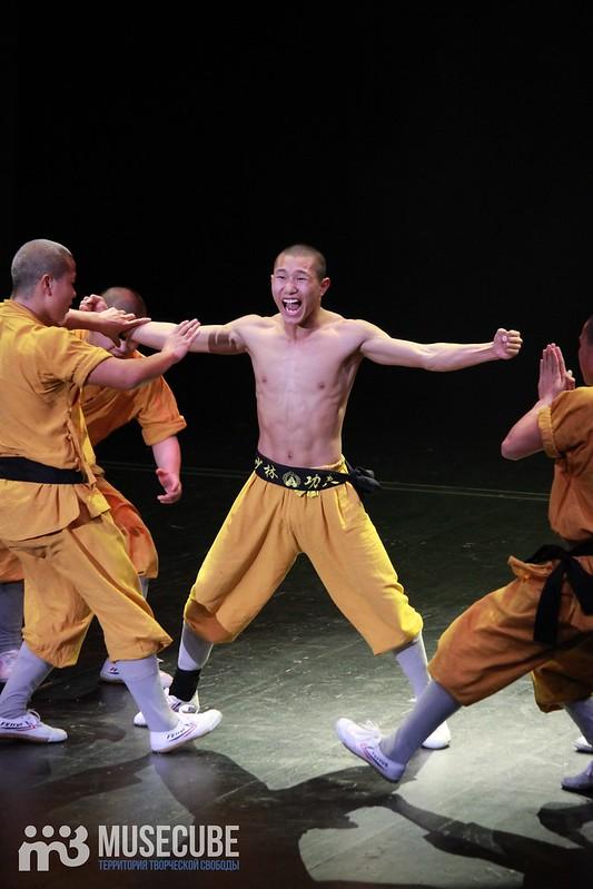 Shaolin'_051