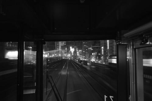 31-03-2019 Nagoya (1)