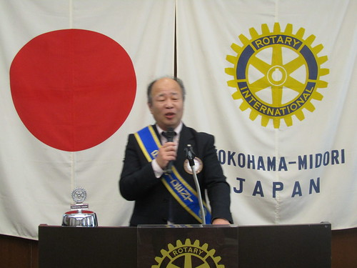 20190313_2366th_023 | by Rotary Club of YOKOAHAMA-MIDORI