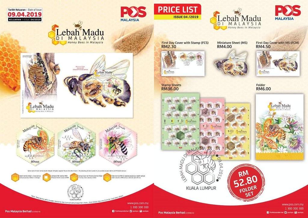 Malaysia - Honey Bees of Malaysia (April 9, 2019) advertisements