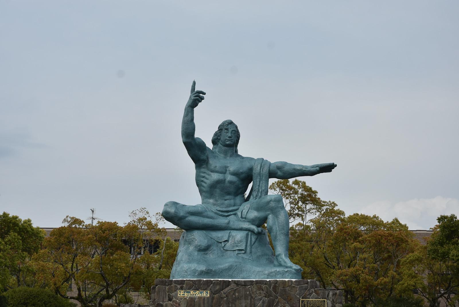 Nagasaki - Monument pour la paix