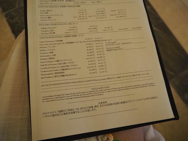P1222584 ハイアットジラーラカンクンホテル ZenSpa cancun spa ひめごと