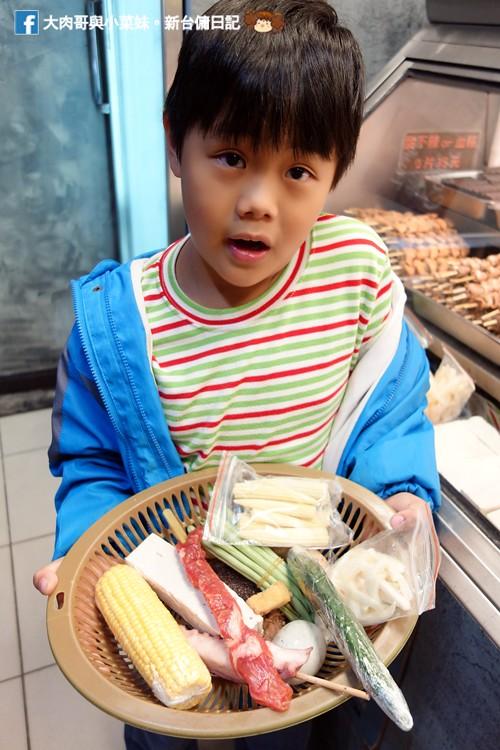 大爺鹽酥雞 新竹鹽酥雞推薦 新竹消夜 鹽酥雞 (19)