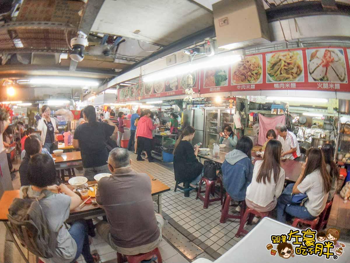龍華市場越南美食-8