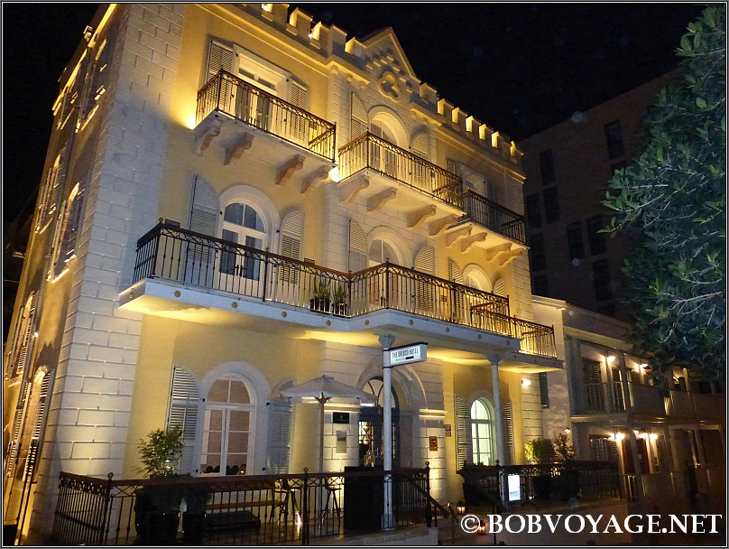 הכניסה למלון דריסקו