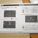 ATOTO カーナビ 開封 (18)