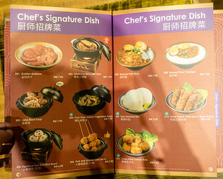 Chef signature dishes of House of Pok (小猪猪) Jaya One | by huislaw