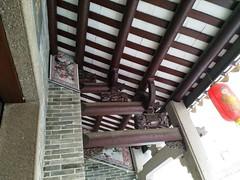 Tin Shui Wai New Town