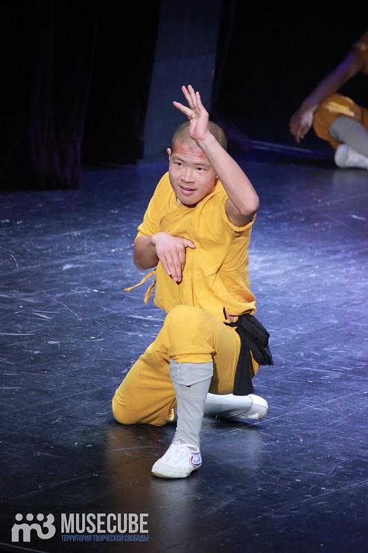 Shaolin'_005