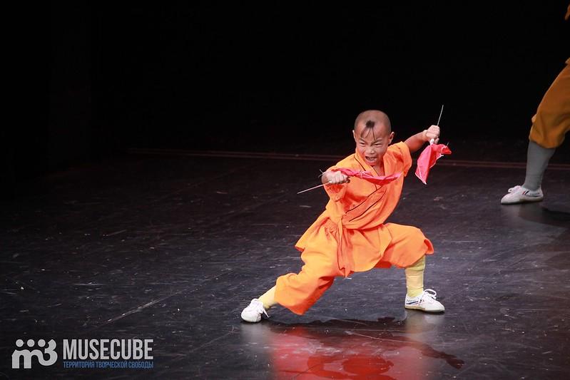 Shaolin'_083