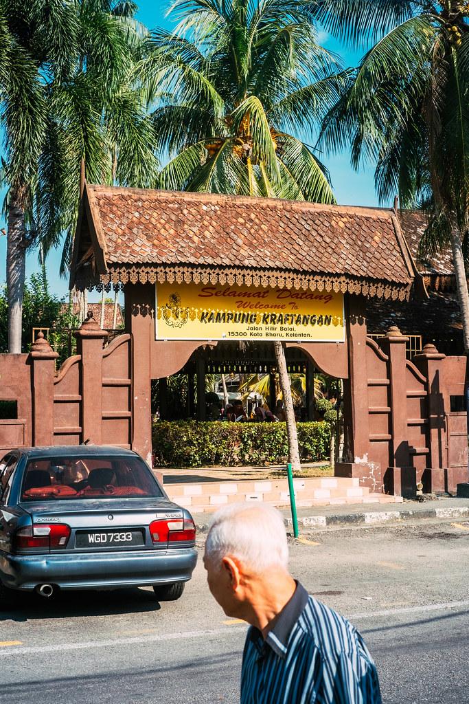 Kota Bharu street scenery
