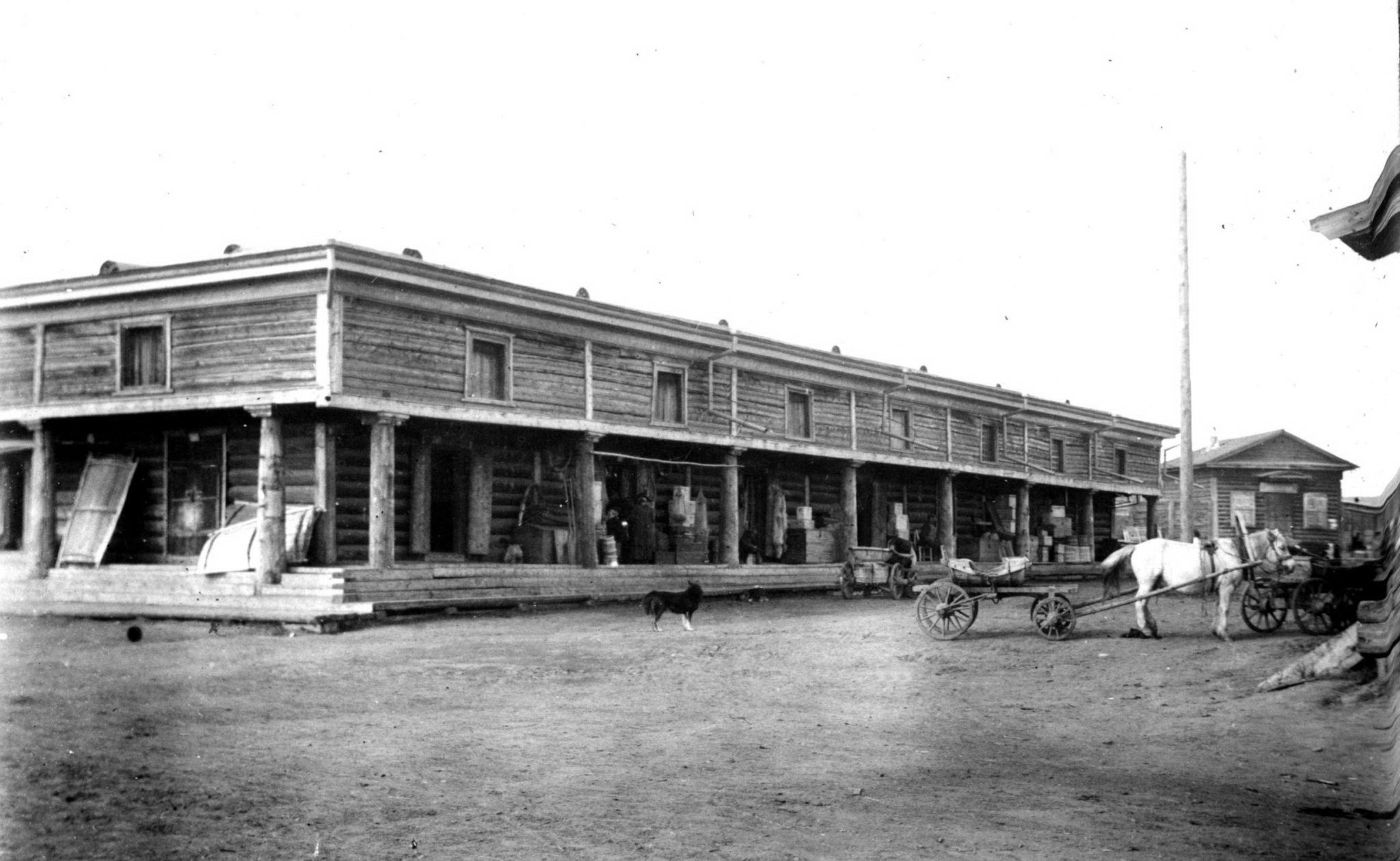 Малый базар – Кружало