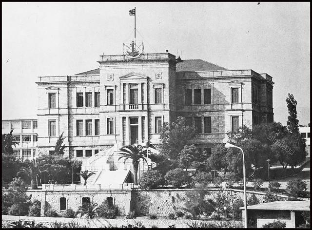 """Βασσάνειο, Σχολή Ναυτικών Δοκίμων, Πειραιάς. Φωτογραφία του Στέλιου Σκοπελίτη από το βιβλίο """"Νεοκλασσικά σπίτια της Αθήνας και του Πειραιά"""" Εκδόσεις """"Δωδώνη"""", Αθήνα, 1975."""