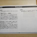 ATOTO カーナビ 開封 (12)
