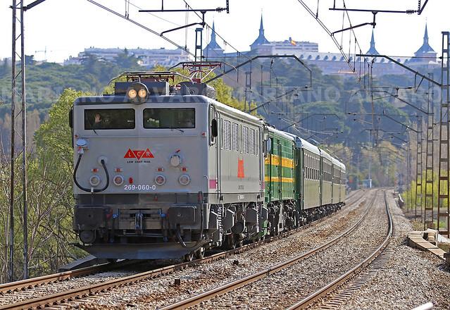 Low Alsa Rail