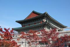 National Folk Museum of Korea, Seoul, Korea
