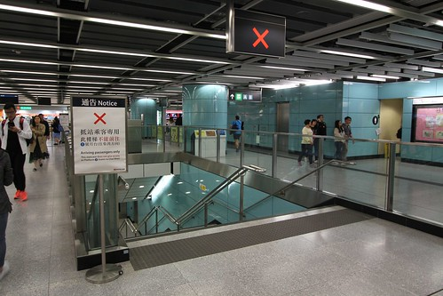 'Arriving passengers only' notice for the terminating platform at Kennedy Town Station