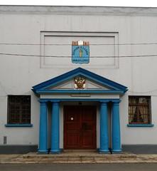 Lima - Colegio Scipión E. Llona