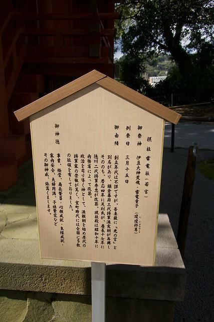 izusan_016