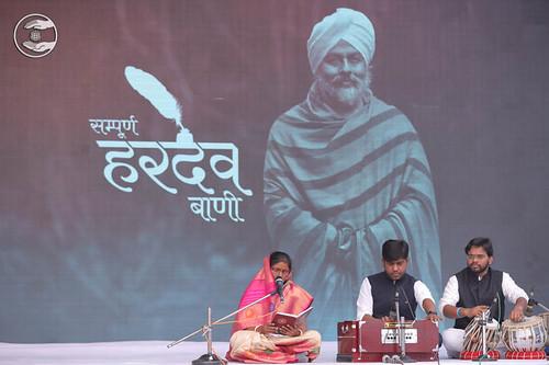 Hardev Bani in Bengala language by Debki Nandan and Saathi from Bardhaman WB