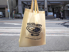 ZUSHI-CURRY | Tote Bag (Take-Out)