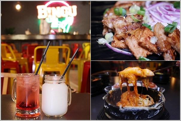 BINGU 賓屋 韓國食堂 (1)