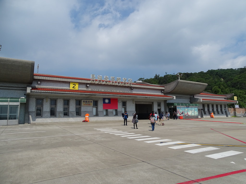 馬祖南竿機場。圖片來源:Bunkichi Chang(CC BY 2.0)