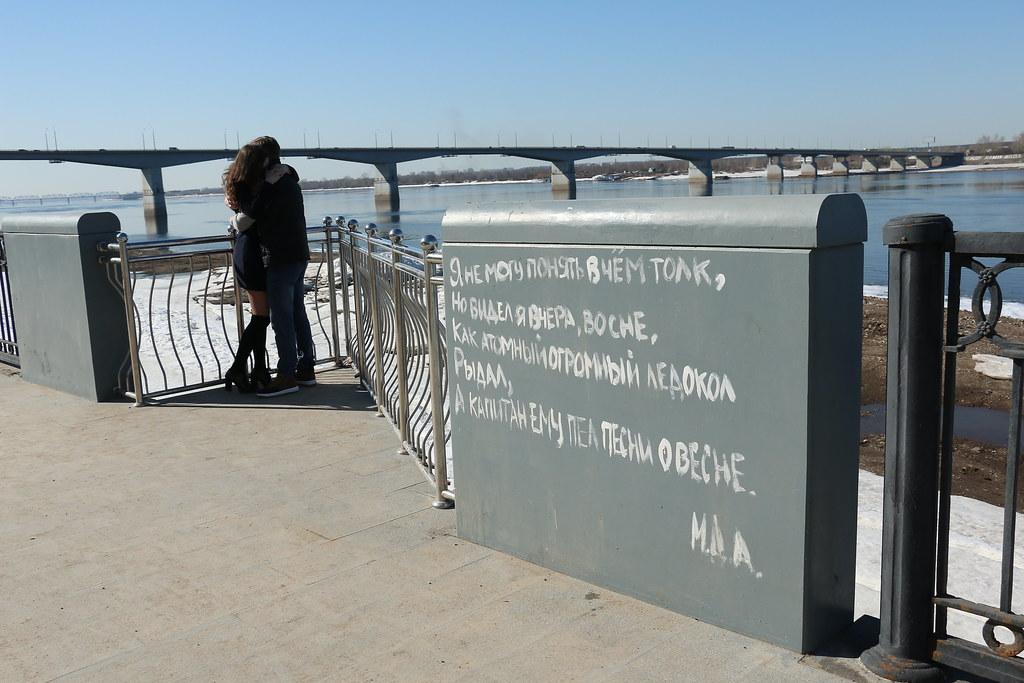 Perm_apr19_362