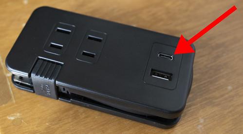 モバイル USB-ACタップ ミヨシ IPA-24AC3_09