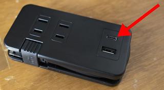 モバイル USB-ACタップ ミヨシ IPA-24AC3_09   by SAIKATYO