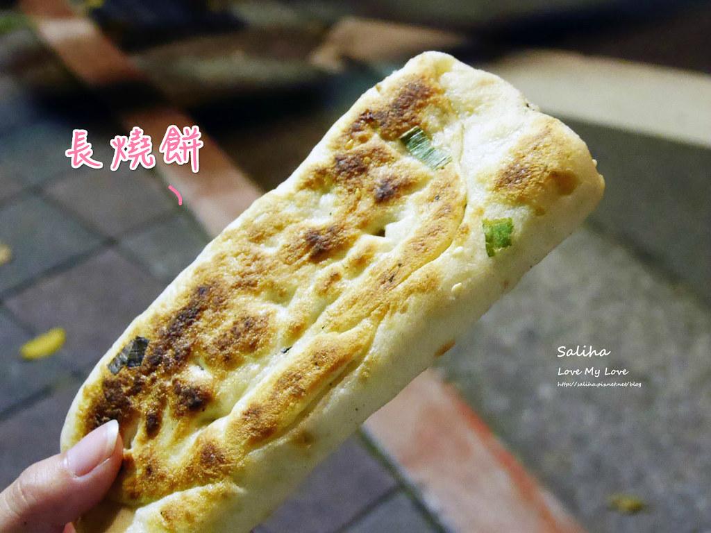 台北南機場夜市小吃美食餐廳推薦米其林排隊人氣無名燒餅 (6)