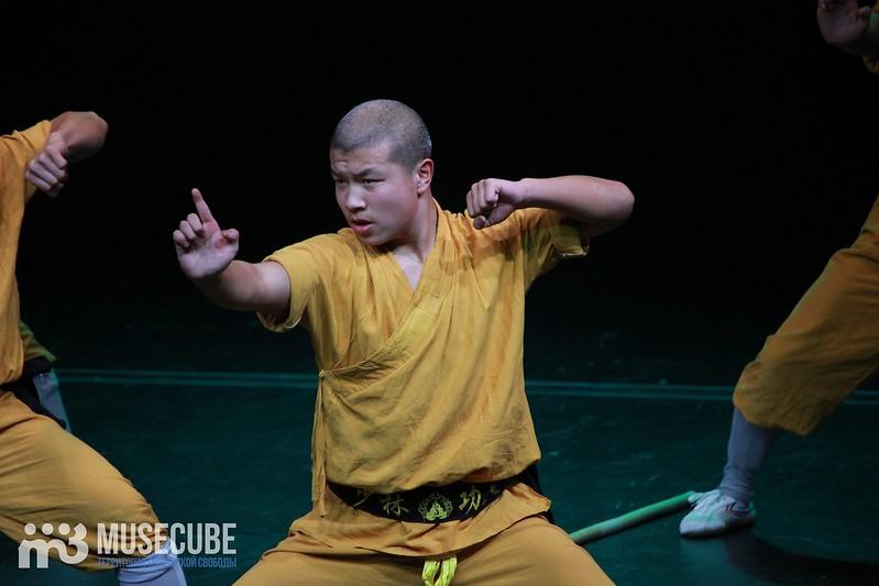 Shaolin'_024