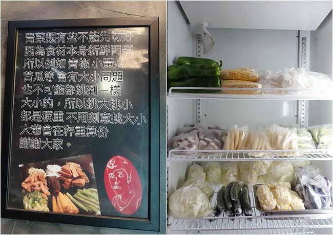 大爺鹽酥雞 新竹鹽酥雞推薦 新竹消夜 鹽酥雞 (4)