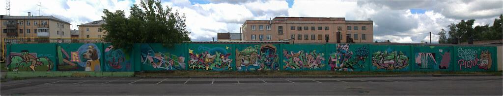 Панорама граффити на восточном заборе Хлебзавода №2 [© NickFW.ru - 04.07.2018г.]