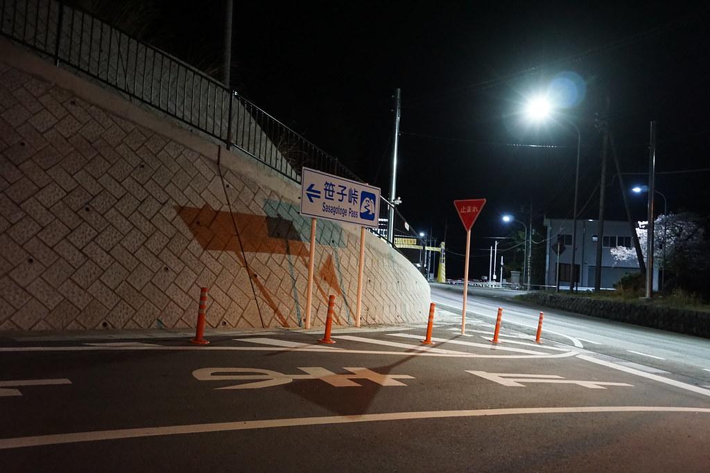 笹子峠入口#1