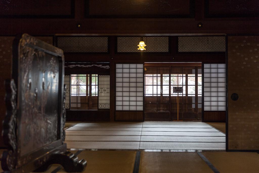 Osamu Dazai Memorial Museum